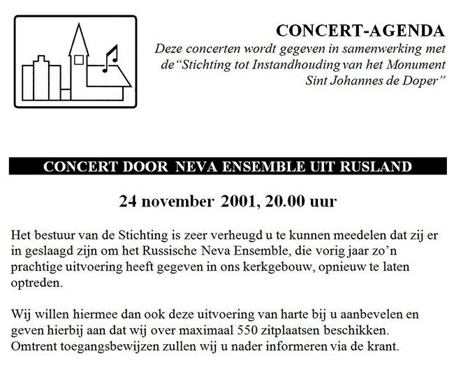 nl-affiches_2001124neva650pix