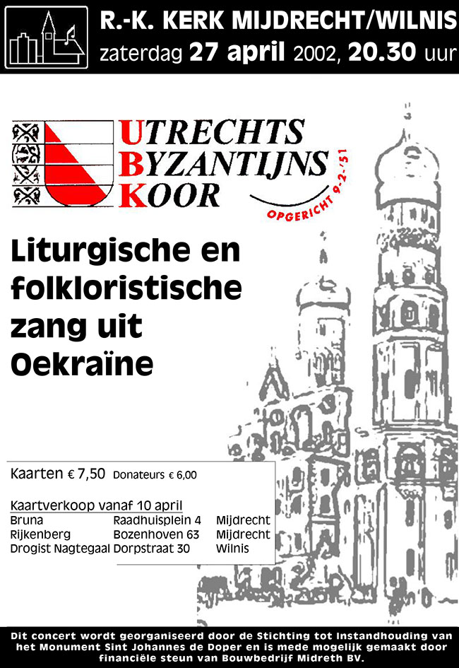 nl-affiches_2002-04-27 utrechtsbyzkoor650pix