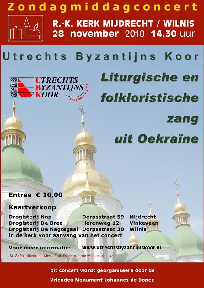 nl-affiches_20101128 utrechts byzantijns koor650pix