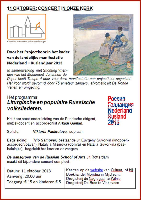 nl-affiches_2013-10-11 projectkoor russische herfst drv